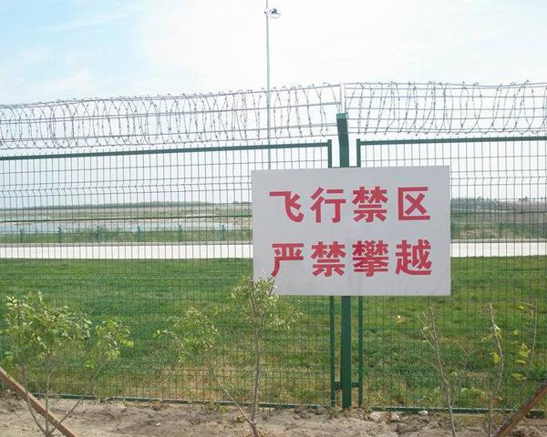 机场刺丝滚笼